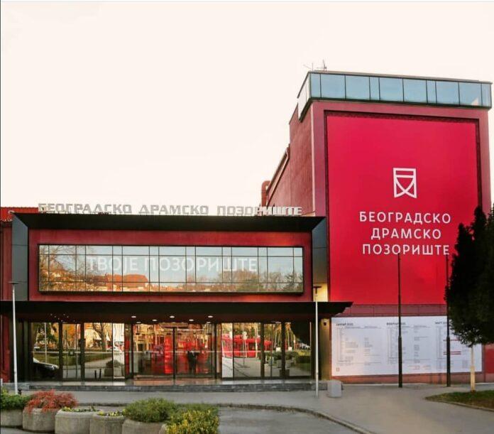 Beogradsko dramsko pozorište proslavilo 74. rođendan!
