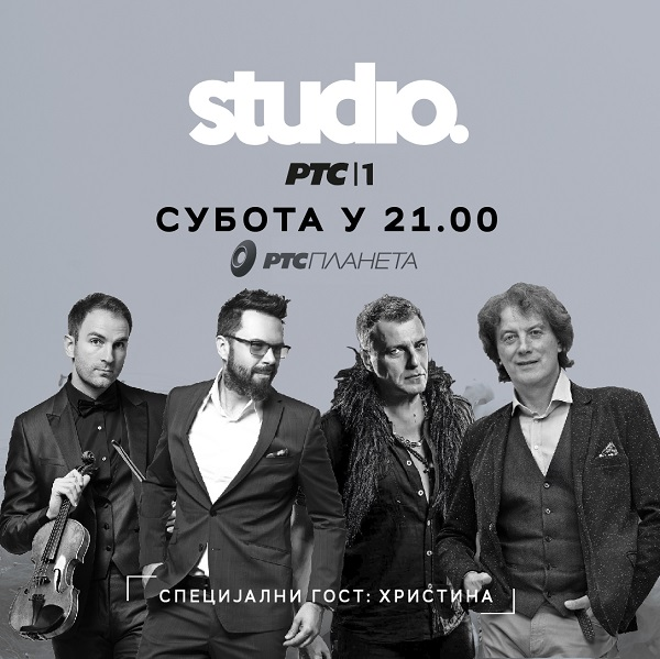 "Ove subote u ""Studiju"" : Đule Van Gog, Stefan Milenković, Petar Grašo i Tonči Huljić"